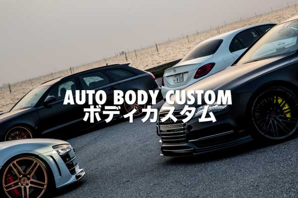 top_custom