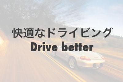 alignment_drive