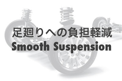 alignment_suspension